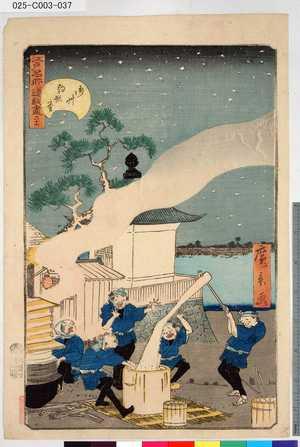 Utagawa Hirokage: 「江戸名所道戯盡」 「三十六」「浅草駒形堂」 - Tokyo Metro Library