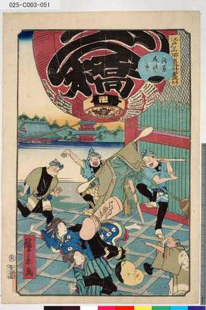 Utagawa Hirokage: 「江戸名所道外盡」 「五十終」「浅草歳の市」 - Tokyo Metro Library