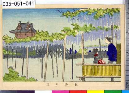 井上安治: 「亀井戸藤」 - 東京都立図書館