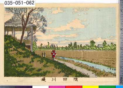 Inoue Yasuji: 「隅田川堤」 - Tokyo Metro Library