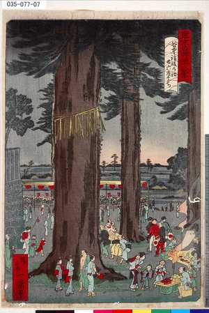Ikkei: 「東京名所四十八景」 「谷中諏訪の社廿六夜まち」 - Tokyo Metro Library