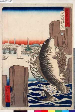 Ikkei: 「東京名所四十八景」 「大川はた百本杭」 - Tokyo Metro Library