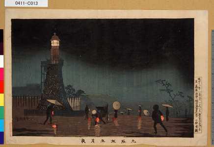 0411-C013「九段坂五月夜」 ・・-『』