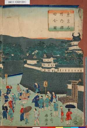Utagawa Kuniteru: 「東京名所内櫻田全圖」 - Tokyo Metro Library