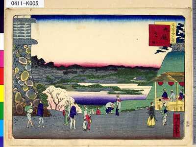 一景: 「東京三十六景」 「三十一」「九段さか」 - 東京都立図書館