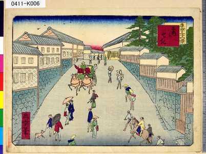 一景: 「東京三十六景」 「二十七」「霞かせき」 - 東京都立図書館