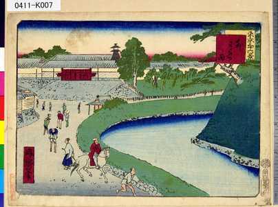 一景: 「東京三十六景」 「二十八」「外さくら田」 - 東京都立図書館