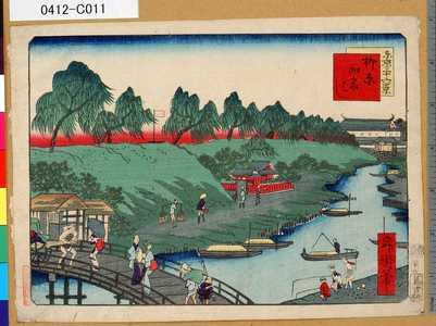 一景: 「東京三十六景」 「三十二」「◆FAE5◆原和泉はし」 - 東京都立図書館