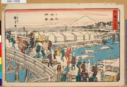 0421-C032「新撰江戸名所」「日本橋雪晴圖」 ・・-『』