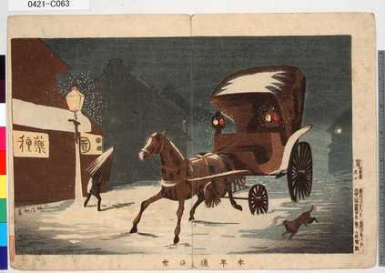 0421-C063「本甼通夜雪」 ・・-『』