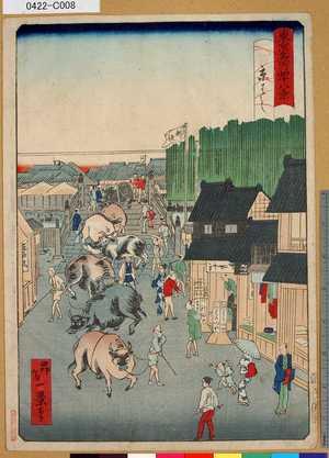 Ikkei: 「東京名所四十八景」 「京はし」「四十八」 - Tokyo Metro Library