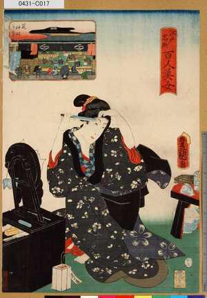 0431-C017「江戸名所百人美女」 「芝神明前」・・-『』