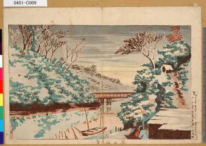 0451-C009「御茶の水雪」 ・・-『』