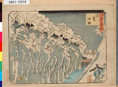 0451-C014「江戸名所」「御茶の水」 ・・-『』