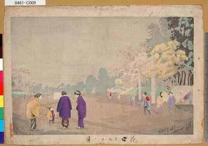 0461-C009「〔上野公園画家写生〕」 ・・-『』