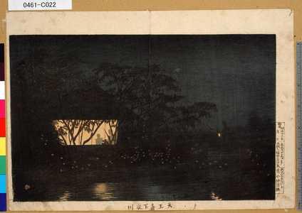 0461-C022「天王寺下衣川」 ・・-『』