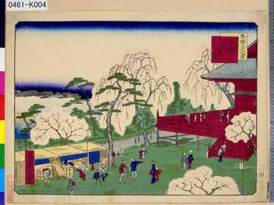 一景: 「東京三十六景」 「三」「上野清水堂」 - 東京都立図書館