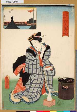 Utagawa Kunisada: 「江戸名所百人美女」 「駒形」 - Tokyo Metro Library