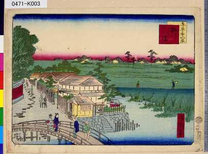 一景: 「東京三十六景」 「十四」「柳しま」 - 東京都立図書館