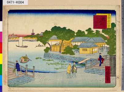 Ikkei: 「東京三十六景」 「九」「枕はし」 - Tokyo Metro Library
