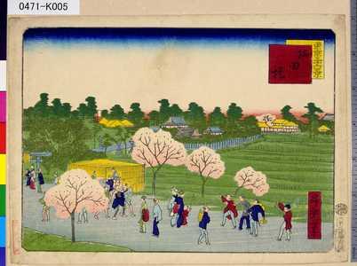 一景: 「東京三十六景」 「十」「隅田堤」 - 東京都立図書館