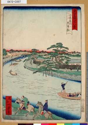 Ikkei: 「東京名所四十八景」 「小奈木川五本松」「二十七」 - Tokyo Metro Library