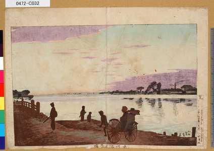 0472-C032「大川端石原橋」 ・・-『』