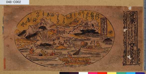 Unknown: 「江戸八景」「四」「隅田川の落鴈」「八まいつゞき」 「木母寺」「梅若つか」「なにかあるそ」 - Tokyo Metro Library
