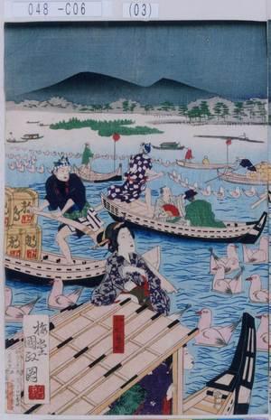 歌川国貞三代: 「柳ばしよし町芸妓」 - 東京都立図書館