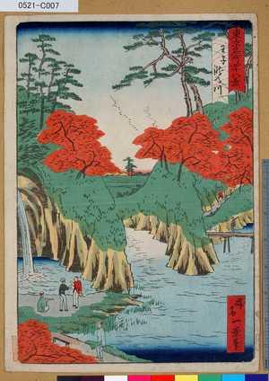 Ikkei: 「東京名所四十八景」 「王子瀧の川」「十二」 - Tokyo Metro Library