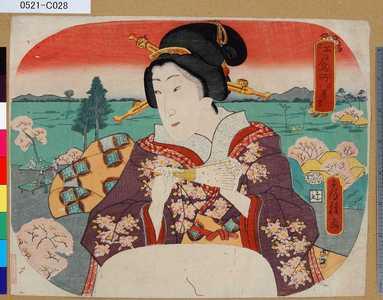 Utagawa Fusatane: 「江戸名所」 「日暮里」 - Tokyo Metro Library