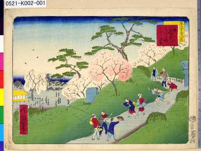 Ikkei: 「東京三十六景」 「三十四」「日くらしの里」 - Tokyo Metro Library