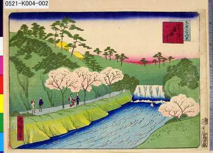 Ikkei: 「東京三十六景」 「三十六」「王子音無川」 - Tokyo Metro Library