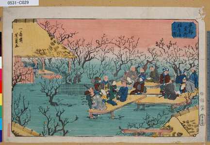 Utagawa Yoshikazu: 「東都名所」 「梅屋輔之圖」 - Tokyo Metro Library