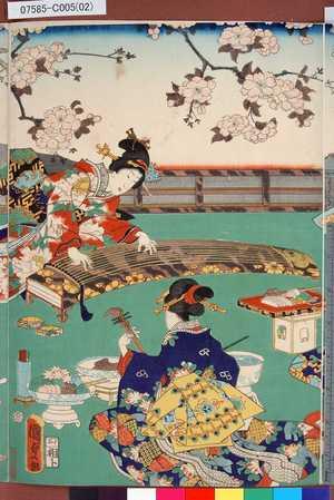 Utagawa Kunisada II: - - Tokyo Metro Library