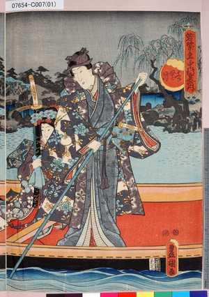 07654-C007(01)「若紫年中行事の内」 「水無月」・・-『』