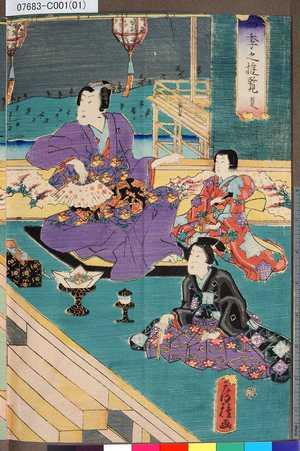 Utagawa Fusatane: 「四季之遊覧」 「夏」 - Tokyo Metro Library