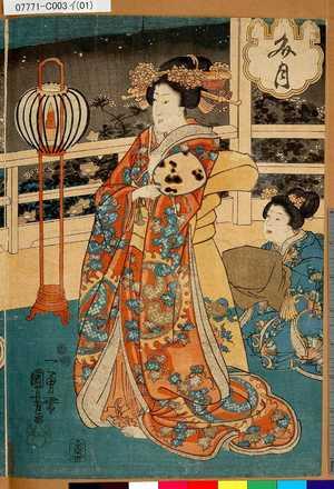 歌川国芳: 「文月」 - 東京都立図書館