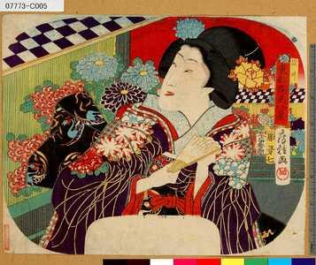 Utagawa Fusatane: 「東都花見八景」 「染井」 - Tokyo Metro Library