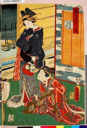 Utagawa Kuniaki: 「雪月花之内」 「月」 - Tokyo Metro Library
