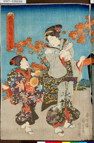 07871-C002(03)「五節句ノ内」 「紅葉月」・・『』