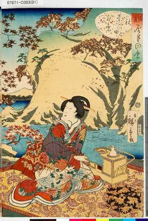 07871-C003(01)「源氏合筆四季」 「秋たつ田紅葉」・・『』