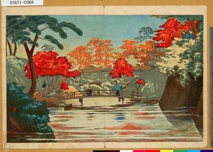 小林清親: 「[滝の川池の橋]」 - 東京都立図書館
