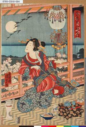 二代歌川国貞: 「当盛美人揃之内」 「[なかちょう、こども]」 - 東京都立図書館