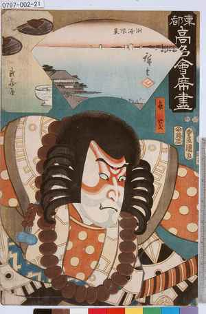 Utagawa Kunisada: 「東都高名会席尽」「弁慶」 - Tokyo Metro Library