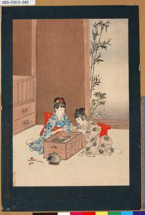 春汀: 「小供風俗」 「せんこはなび」 - 東京都立図書館