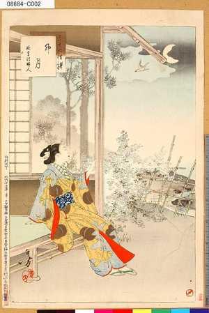 Mizuno Toshikata: 「三十六佳撰」 「卯月」「延亭頃婦人」 - Tokyo Metro Library