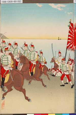 1596-C030-001(02)「朝鮮電報実記其弐」 「朝鮮電報実記」・・『』