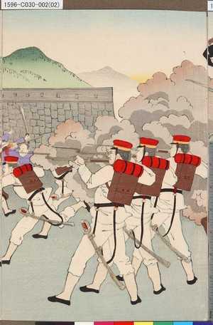1596-C030-002(02)「其三朝鮮電報実記」 「朝鮮電報実記」・・『』
