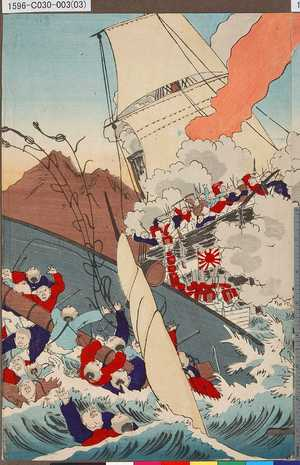 1596-C030-003(03)「其四朝鮮電報実記」 「朝鮮電報実記」・・『』